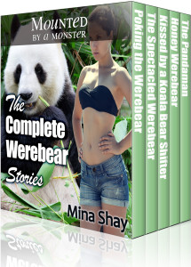 Cover-3d-Full-CompleteWerebear